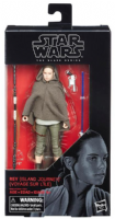 Star Wars The Black Series: Rey Island Journey - 6 Inch Action Figure